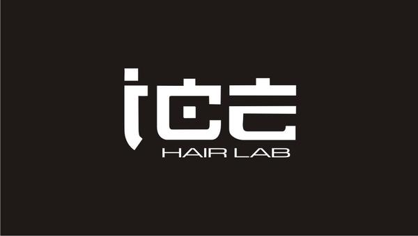 ICE Hair Lab